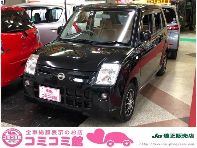 日産 S FOUR 4WD 1年保証