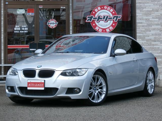 BMW 320iクーペ Mスポーツ 社外HDDナビ 純正18AW