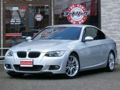 BMW320iクーペ Mスポーツ 社外HDDナビ 純正18AW