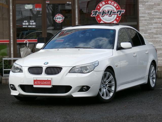 BMW 525i Mスポーツパッケージ サンルーフ 黒革シート