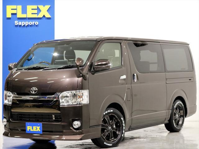 トヨタ スーパーGL 50Th 4WD 寒冷地 BIG-X ベット