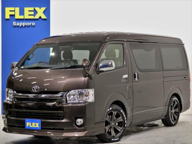 トヨタ スーパーGL 50Th 4WD 寒冷地 内装架装 Ver4