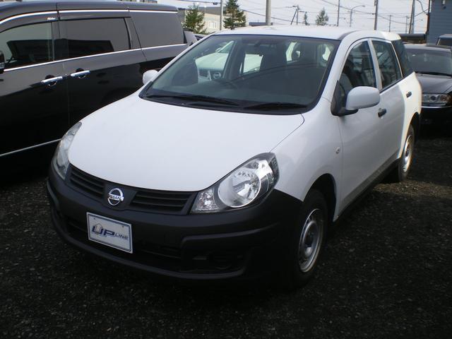 「日産」「AD-MAXバン」「ステーションワゴン」「北海道」の中古車