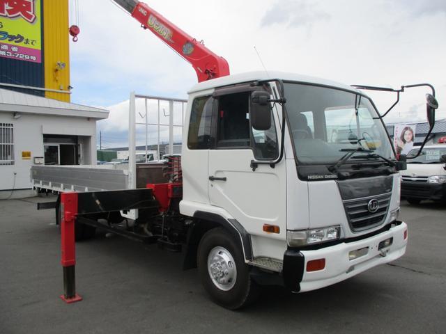 UDトラックス 4WD 4段クレーン ラジコン ワイドアウトリガー