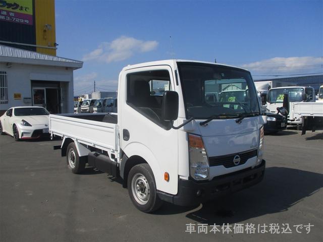 日産 1.4トン 4WD