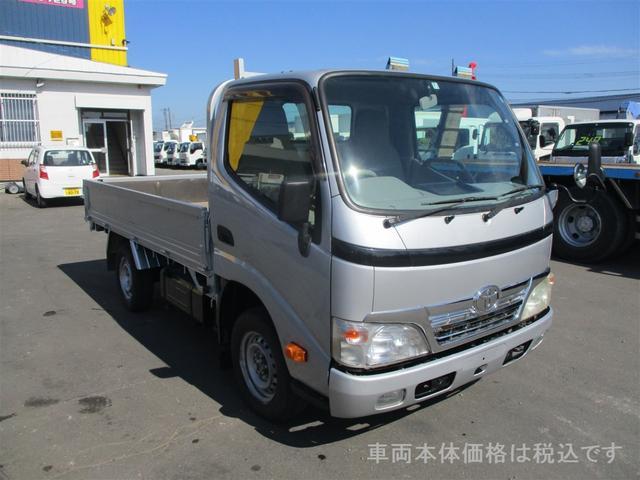 トヨタ 4WD 1.35トン 平ボディ