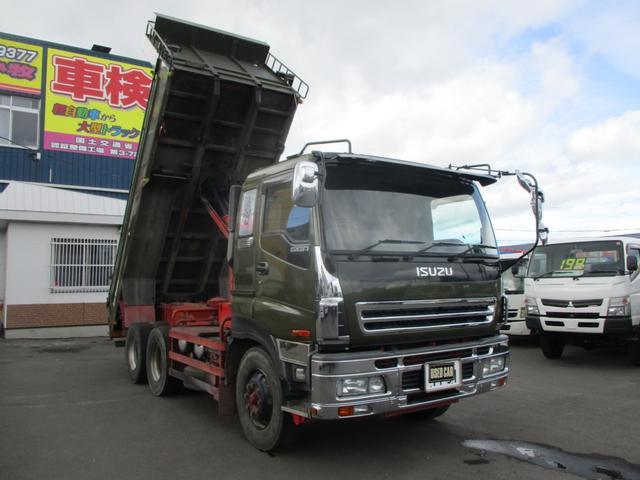 いすゞ ギガ 8.7トン ダンプ 400馬力 5300ボディ 積載8700k マフラー焼き無し DPF無し ナンバー付き