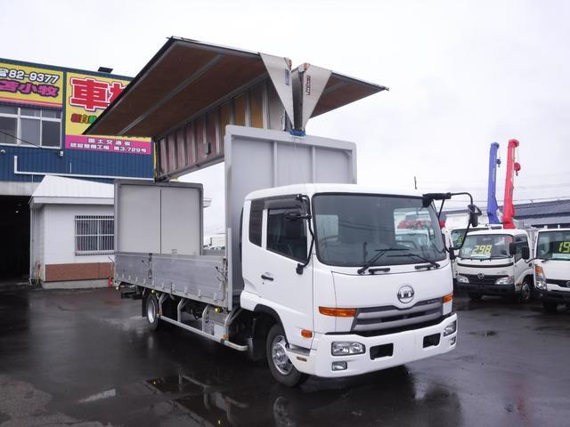 UDトラックス コンドル 4トン ワイドロング アルミウイング パワーゲート ベッド付き 荷台内寸 長さ6230 幅2400 高さ2400 バックカメラ