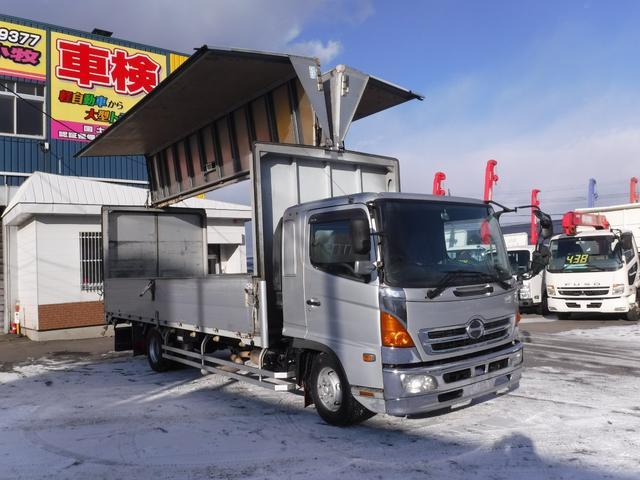 日野 4トン アルミウイング ワイドロング6200ボディ ベッド付き 荷台内寸 長さ6220 幅2380 高さ2240
