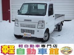 キャリイトラックKC 4WD マニュアルシフト
