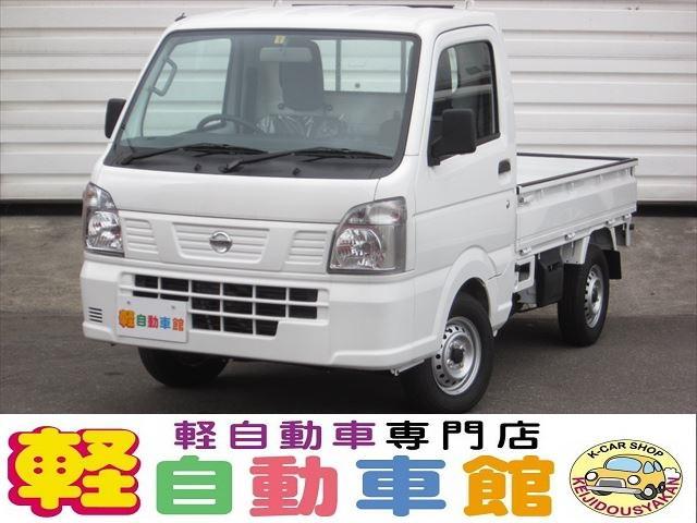 日産 DX農繁仕様 4WD エアコン パワステ マニュアルシフト