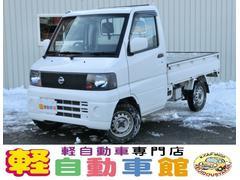 クリッパートラックDX オートマ車 エアコン・パワステ付 4WD