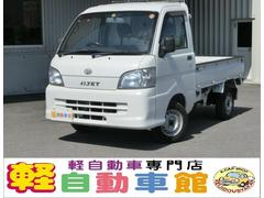 ハイゼットトラックスペシャル 4WD マニュアル車