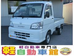 ハイゼットトラックエアコン・パワステ スペシャル 4WD マニュアル車