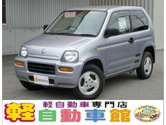 Zターボ スーパーエモーション 4WD