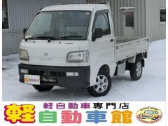 ハイゼットトラックスペシャル 4WD エアコン付 マニュアル車