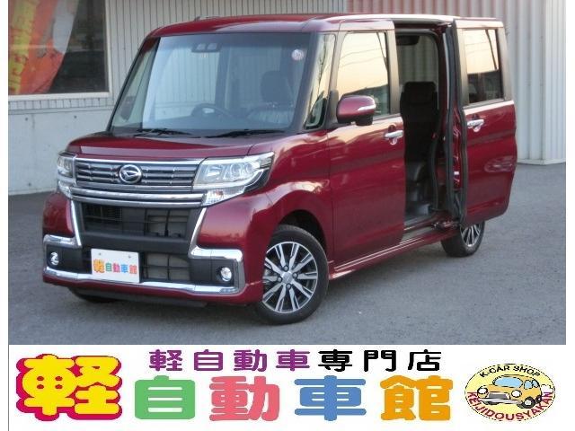 ダイハツ カスタムX トップエディションSAIII 4WD ABS