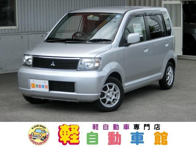 三菱 M 4WD ABS