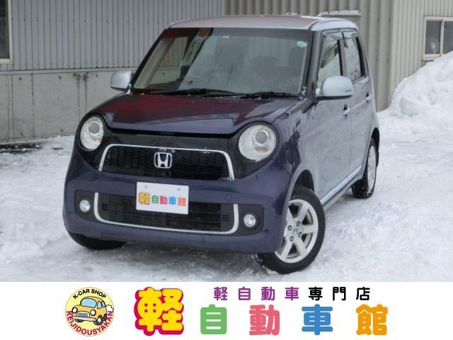 ホンダ プレミアム・Lパッケージ 4WD ABS アイドルSTOP