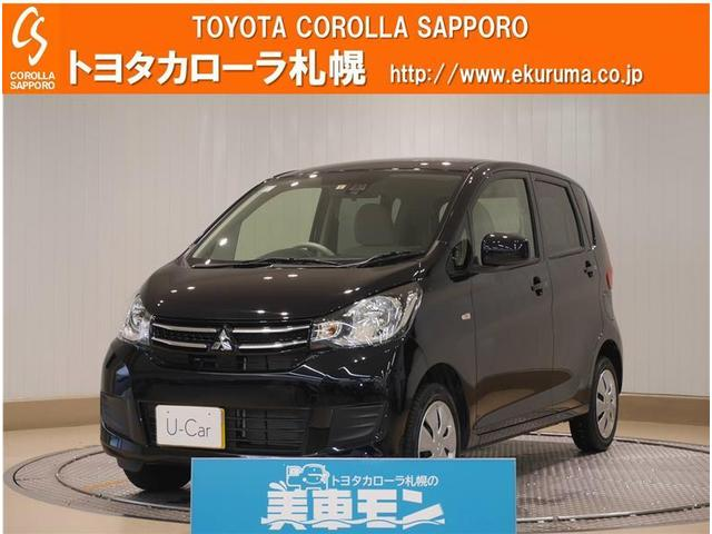 三菱 M e-アシスト プラスエディション 4WD キーレス付
