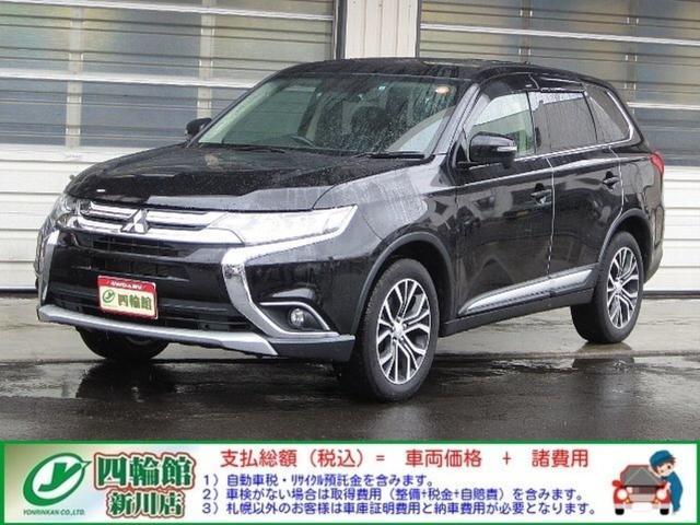三菱 24GセーフティPKG 4WD Bカメラ付ナビTV エンスタ