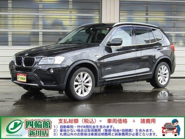 BMW X3 xDrive 28i ハイラインパッケージ 2L直噴ターボ ブラックレザーインテリア アイドリングストップ機構追加モデル ボディカラーブラックサファイアメタリック バックカメラ付HDDナビTV Bluetooth シートヒーター 右ハンドル