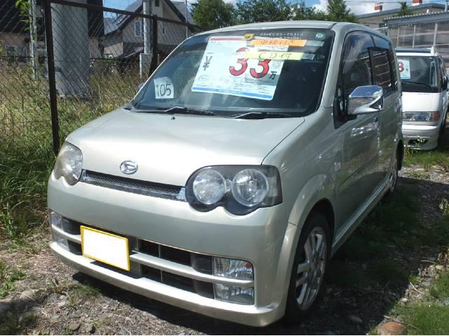 ダイハツ カスタム RS ターボ 4WD 純正エアロ CD