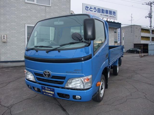 「トヨタ」「トヨエース」「トラック」「北海道」の中古車
