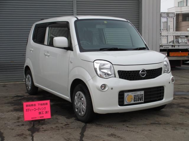 日産 モコ S FOUR 4WD アイドリングストップ シートヒーター