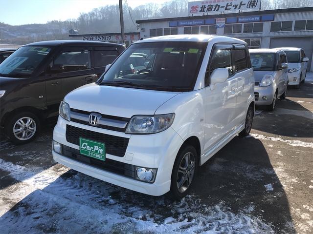 ホンダ ダイナミック スペシャル 4WD AW オーディオ付