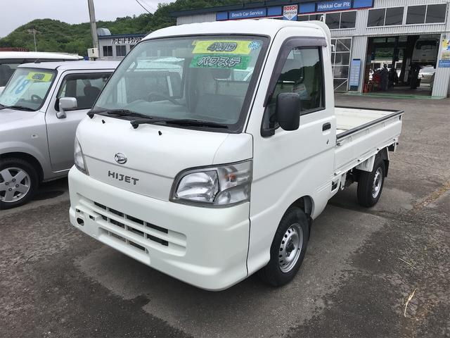 4WD MT 軽トラック ホワイト