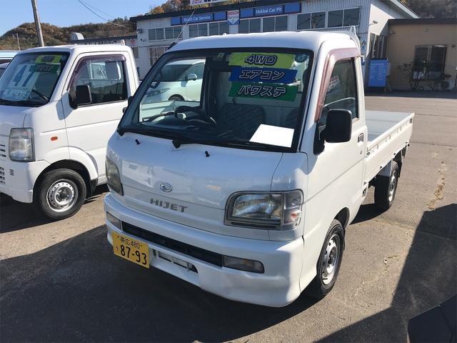 ダイハツ スペシャル 4WD AC MT