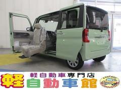 タントX SAII ウェルカムシート ABS エコアイドル 4WD