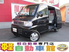 タウンボックスRX ターボ 4WD