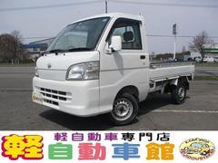 ハイゼットトラックスペシャル エアコン パワステ マニュアル車 4WD