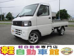 ミニキャブトラック三方開 4WD