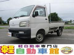 ハイゼットトラックスペシャル 農用パック マニュアル車 4WD