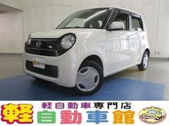 N−ONEG・Lパッケージ ナビ・TV ABS ワンオーナー 4WD