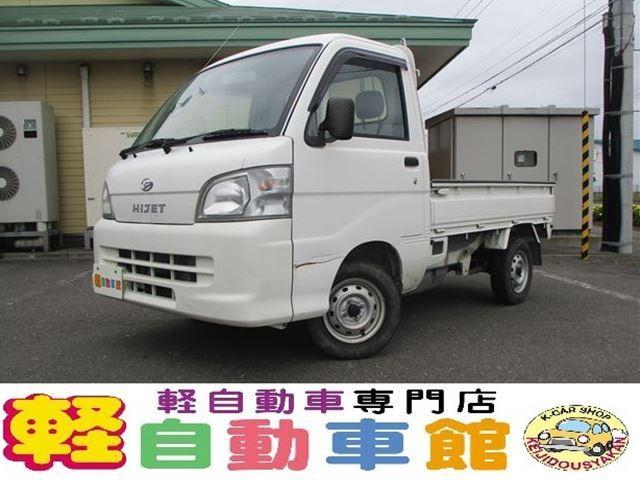 ダイハツ 農用スペシャル マニュアル車 4WD