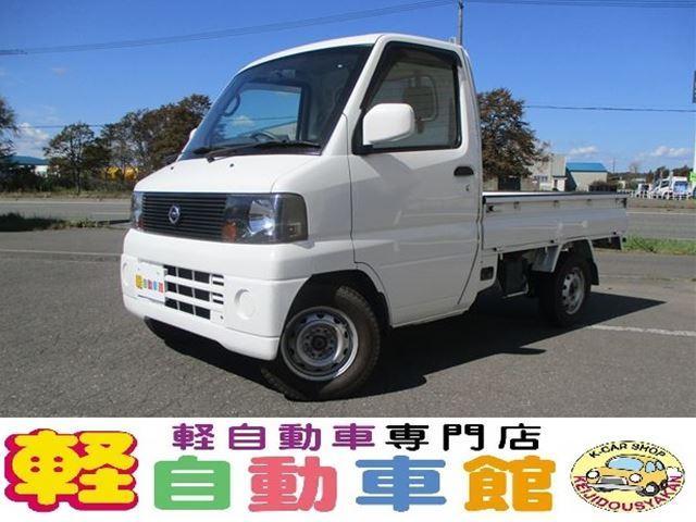 日産 DX エアコン パワステ オートマ 4WD