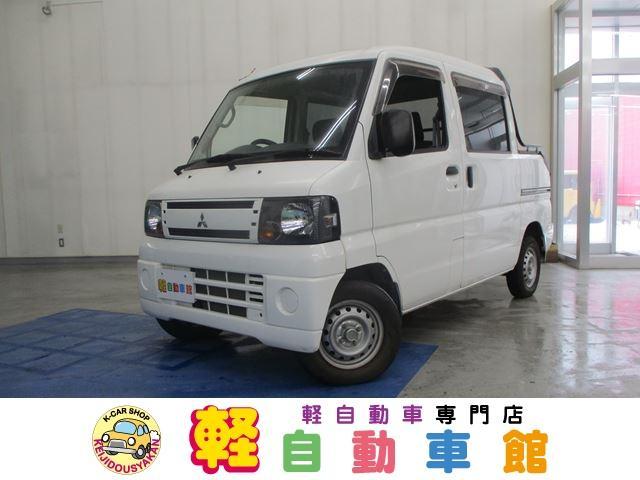 三菱 ミニキャブバン ピックアップ マニュアル車 4WD