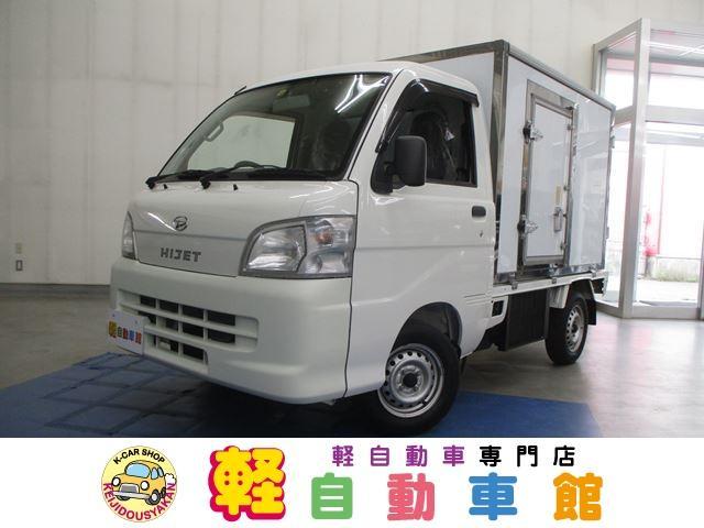 ダイハツ 冷蔵冷凍車 低温 マニュアル車 4WD