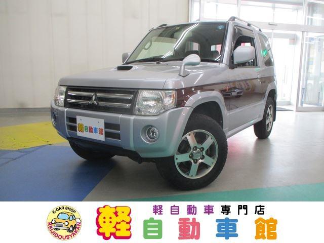 三菱 エクシード ターボ ABS 4WD