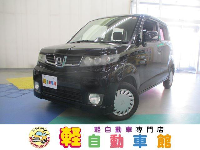 ホンダ G 4WD ナビTV ABS スマートキー