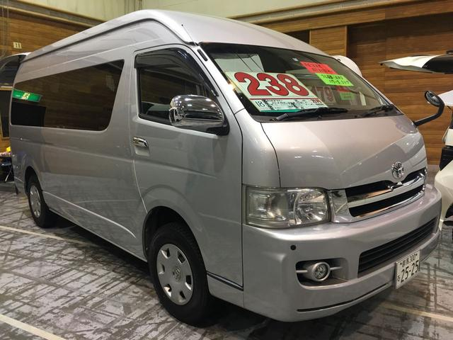 トヨタ グランドキャビン 4WD