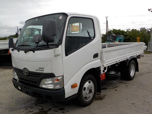 トヨタ ダイナトラック 2トン平ショート4WD
