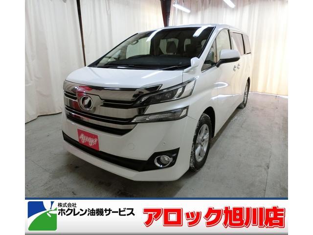 トヨタ 2.5X 4WD レンタアップ ナビ リアカメラ ETC