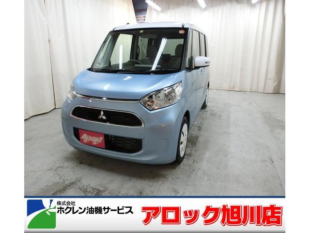三菱 G 4WD アイドリングストップ