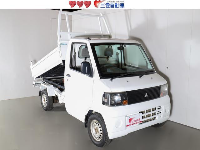 三菱 ダンプ  ETC 切替4WD