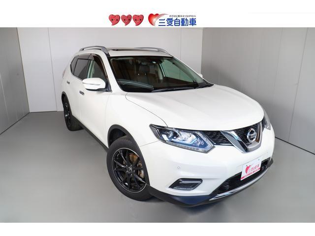 日産 20X 4WD エマージェンシーブレーキPKG三愛1年保証付